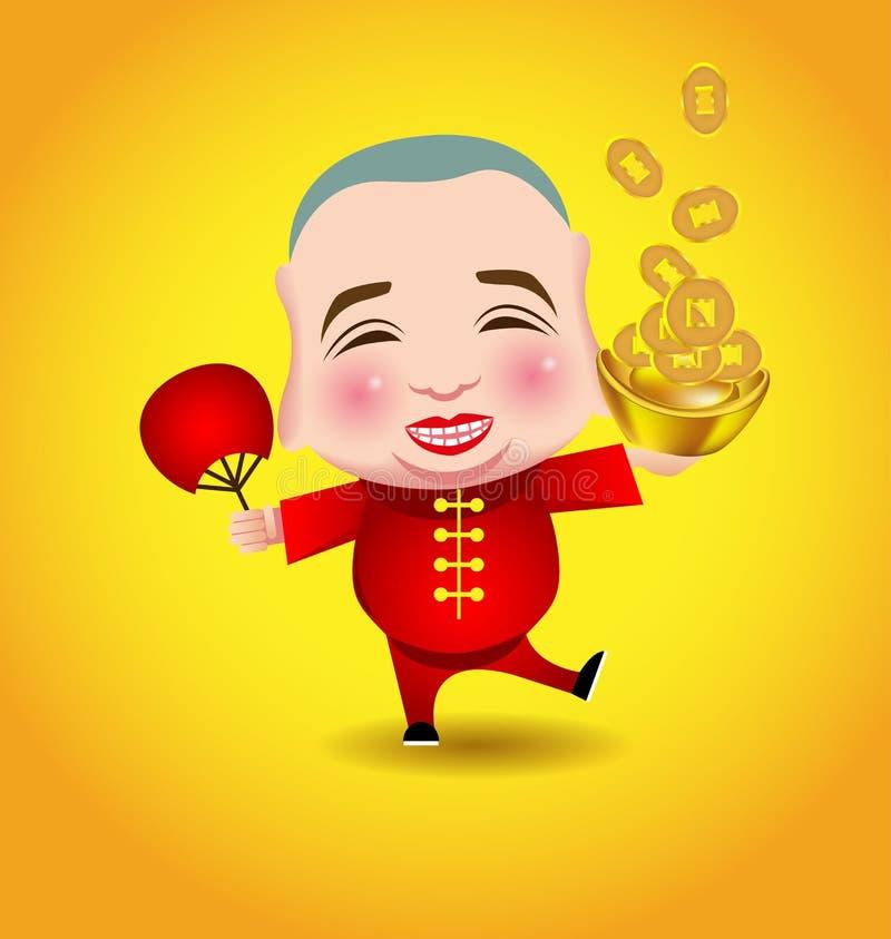 Homme chinois de nouvelle année avec le masque de sourire sur le fond jaune illustration libre de droits