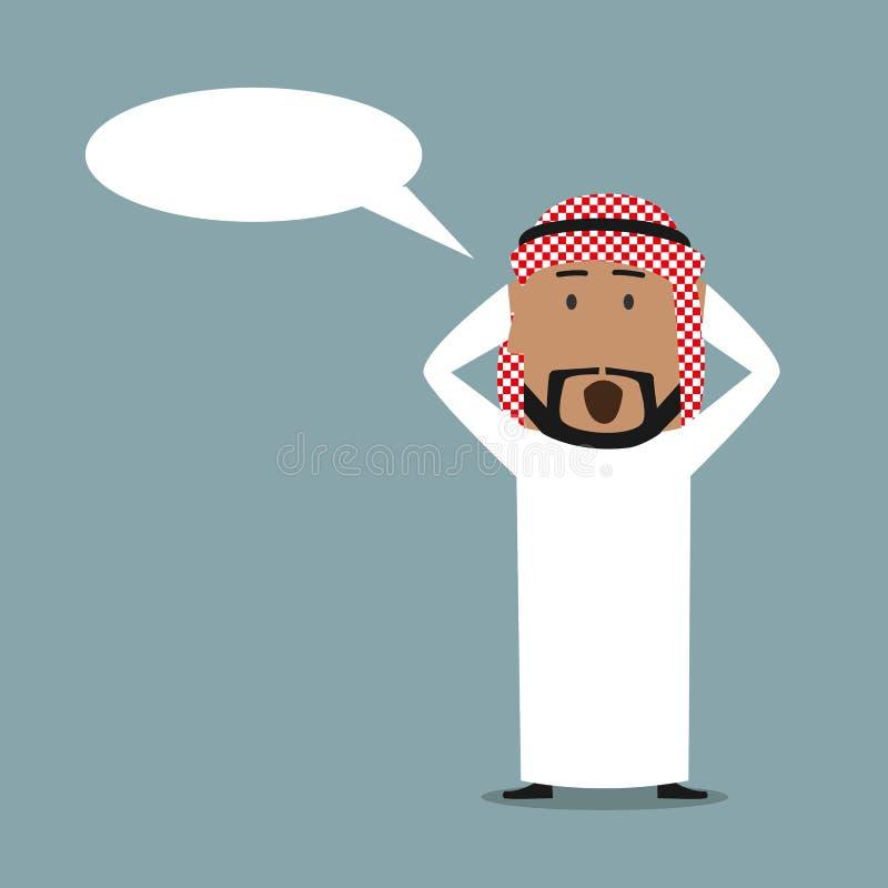 Homme d'affaires Arabe étonné avec la bulle de la parole illustration libre de droits