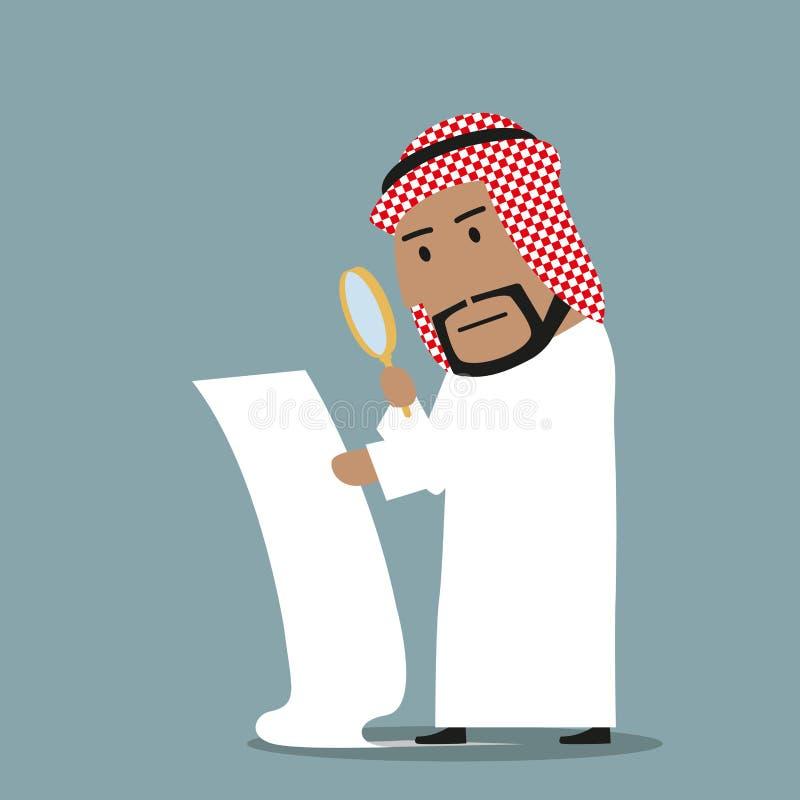 Homme d'affaires Arabe lisant le grand contrat illustration de vecteur