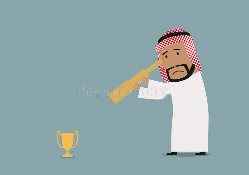 Homme d'affaires Arabe regardant le prix illustration libre de droits