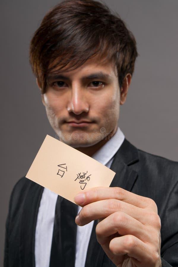 Homme d'affaires avec la carte photos stock