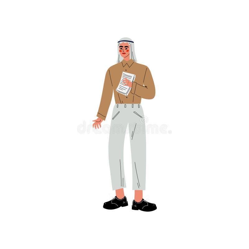 Homme d'affaires, employé de bureau, entrepreneur ou directeur arabe Character Vector Illustration illustration de vecteur