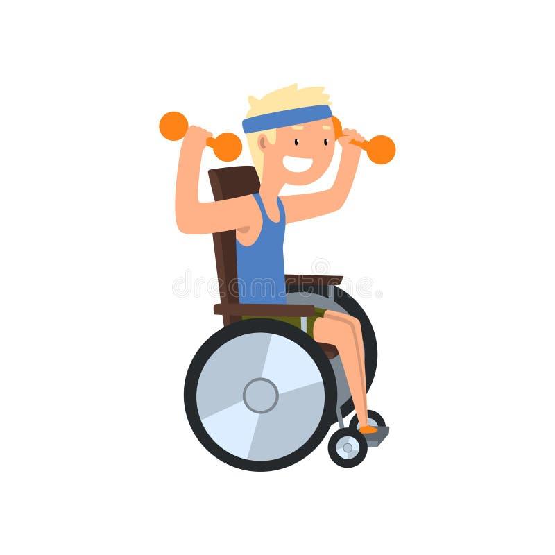 Homme handicapé dans le fauteuil roulant s'exerçant avec des haltères, réadaptation médicale, illustration réparatrice de vecteur illustration libre de droits