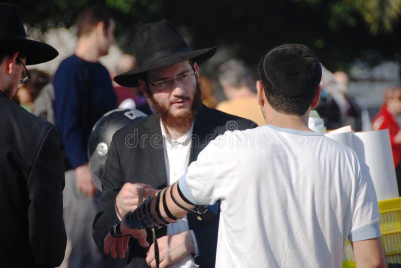 Homme juif religieux à Jérusalem images libres de droits