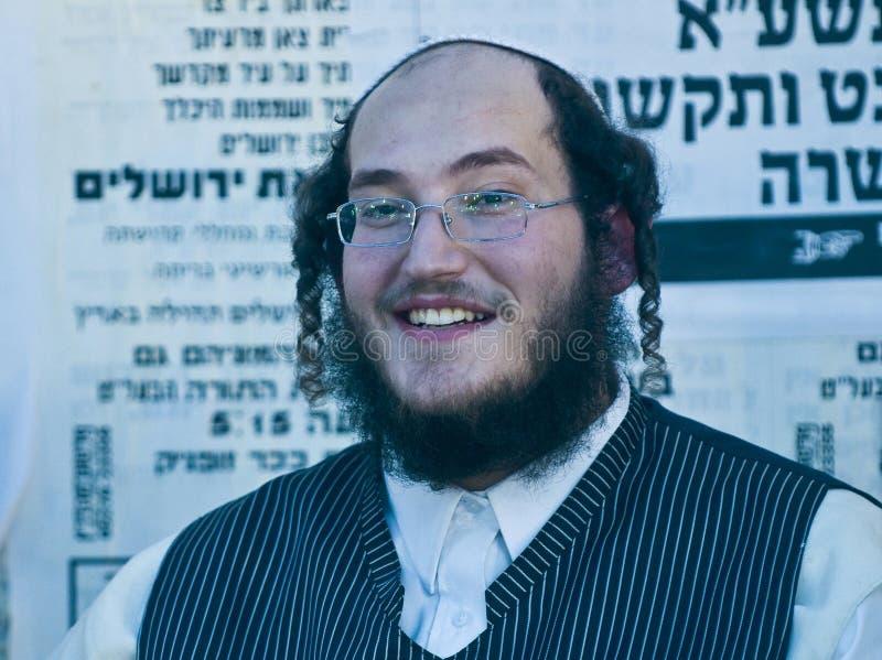 Homme ultra orthodoxe juif images libres de droits