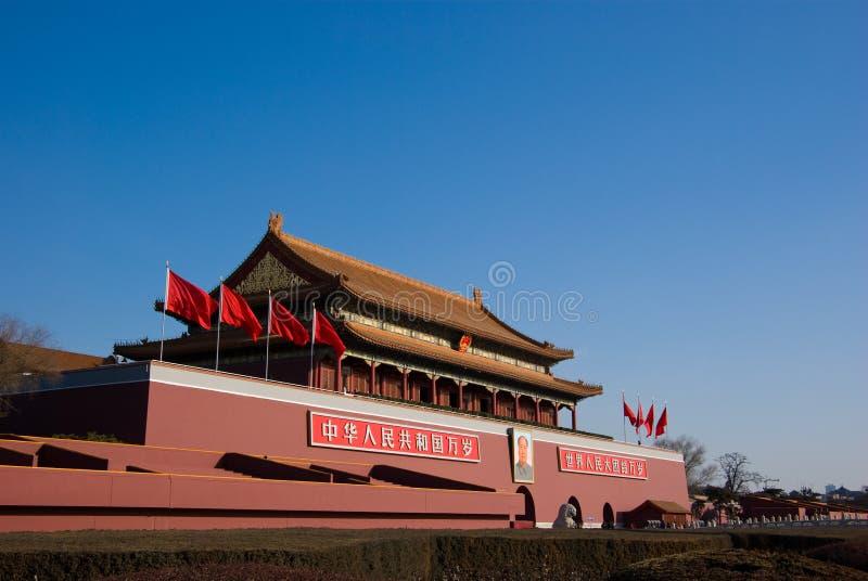 Hommes de Tian'an photo stock