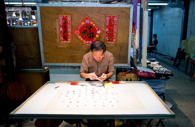 Hon Kong imagem de stock royalty free