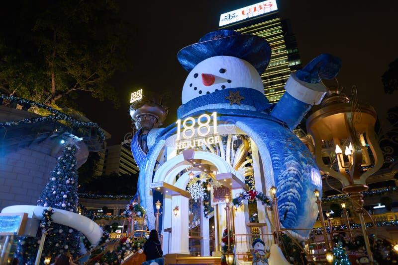 Hon Kong images libres de droits
