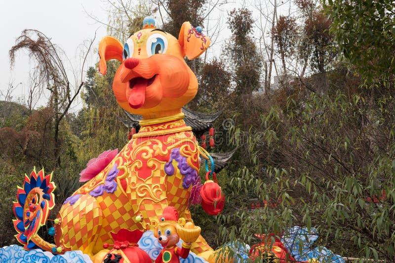 Honddecoratie voor het lantaarnfestival van het Chinese nieuwe jaar stock afbeeldingen