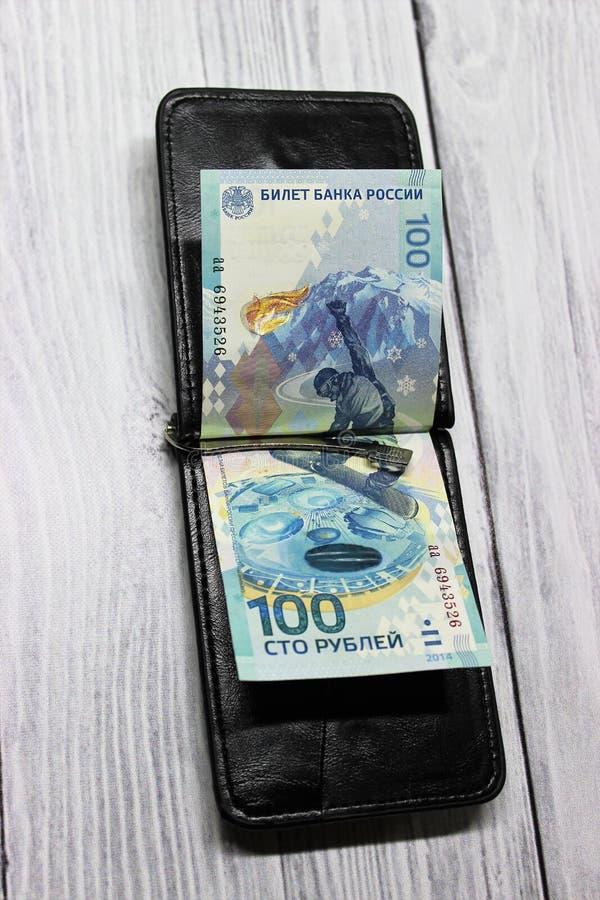 Honderd roebelsrekening stock foto's
