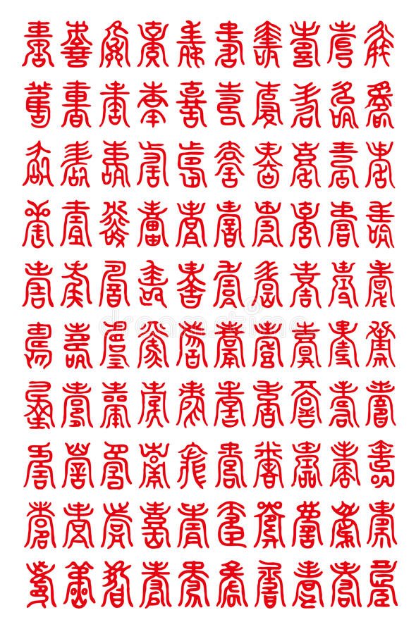 Honderd vormen van characterâshouâ vector illustratie