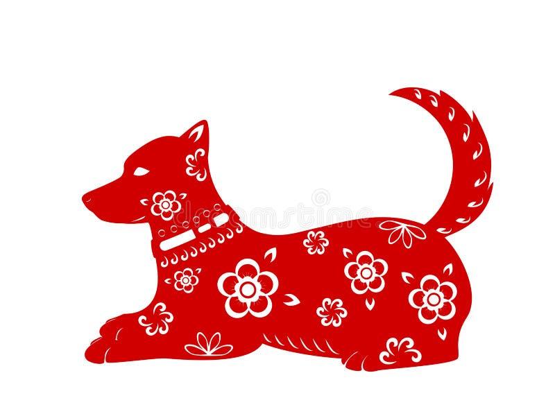 Hondsymbool van Chinees die Nieuwjaar 2018, op witte achtergrond wordt geïsoleerd stock illustratie