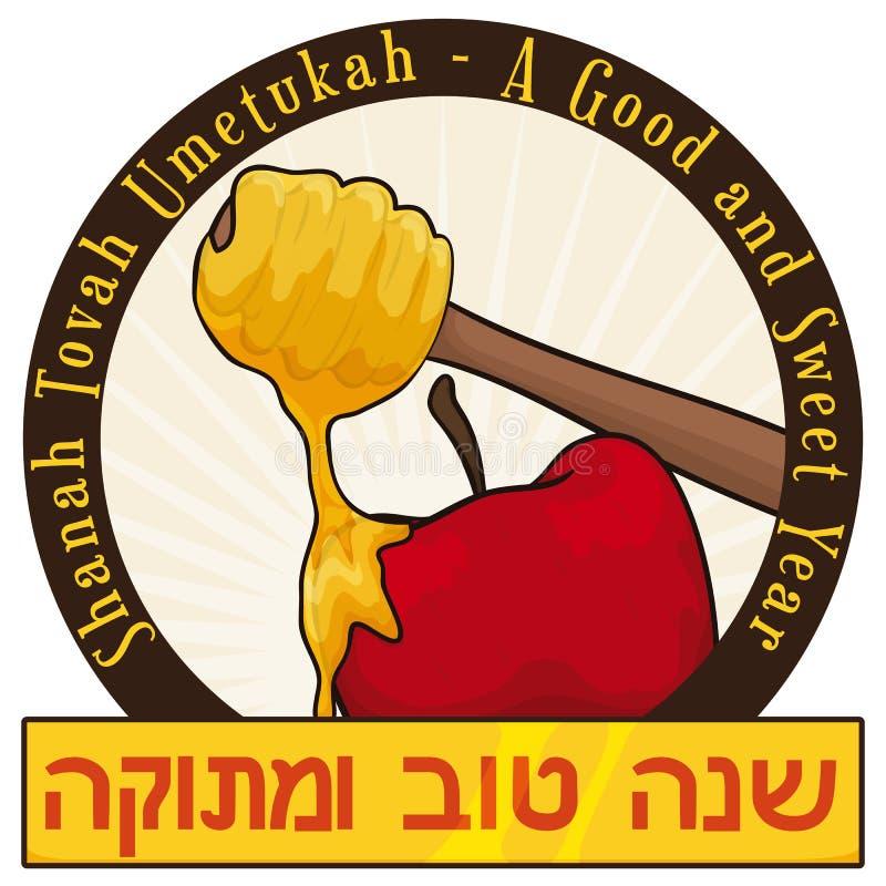 Honey Dipper Covering Apple con per il nuovo anno ebreo, illustrazione di vettore illustrazione di stock
