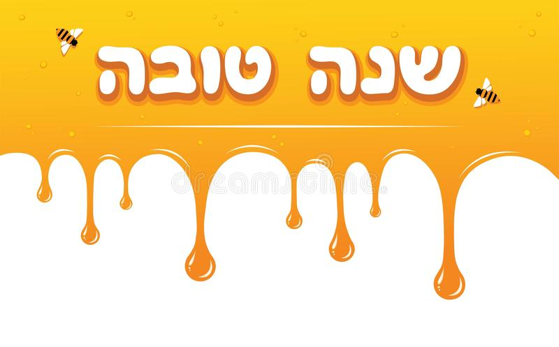 Honey drips with shana tova greetings in hebrew rosh hashanah card download honey drips with shana tova greetings in hebrew rosh hashanah card stock photo m4hsunfo