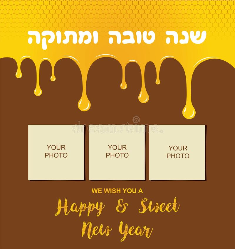 Honey drips shana tova greetings in hebrew rosh hashanah card shana tova greetings in hebrew rosh hashanah card with place for m4hsunfo Choice Image