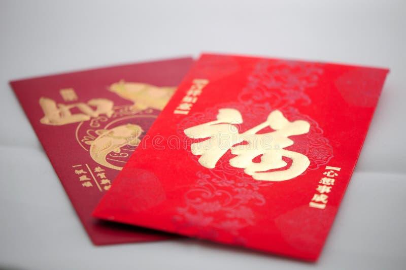 Hong Bao стоковые фотографии rf