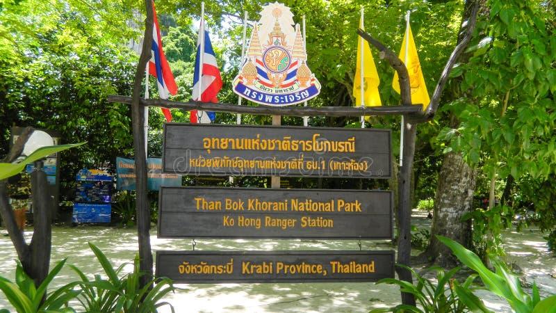 Hong Island, Koh Hong, Krabi Province, Andaman sea, Thailand stock image