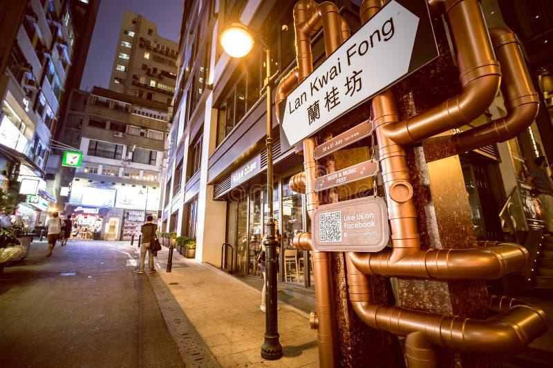 Hong Kong życia nocnego Sławny miejsce - Lan Kwai Fong obrazy royalty free