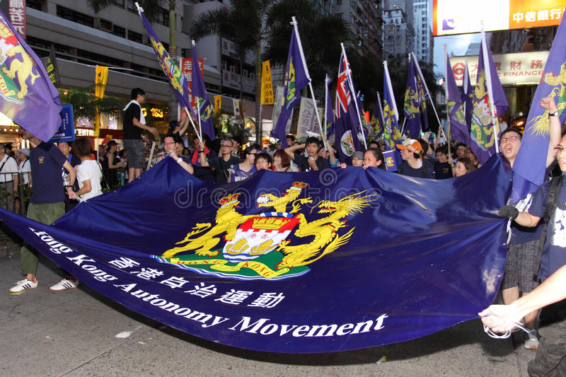Download Hong Kong 1 July Marches 2012 Editorial Photography - Image of british, annually: 25555797