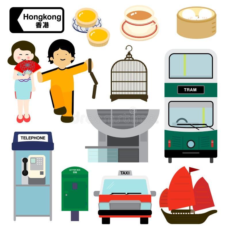 hong kong ilustracji