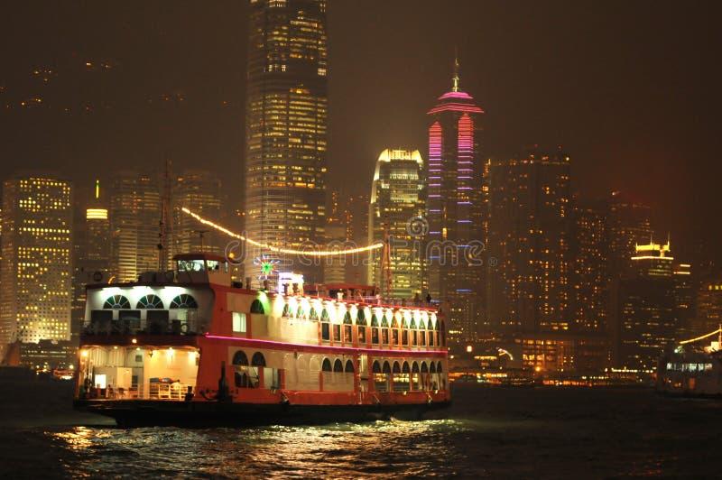 Hong-Kong foto de archivo libre de regalías