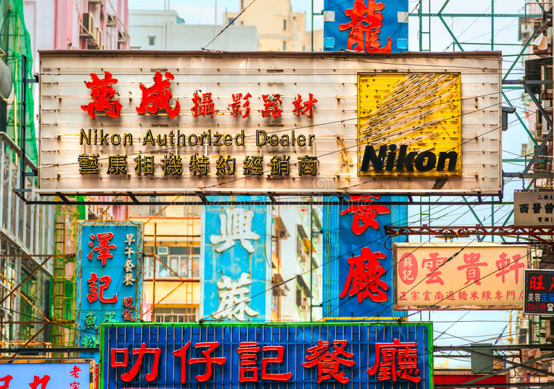 Hong Kong. imagen de archivo