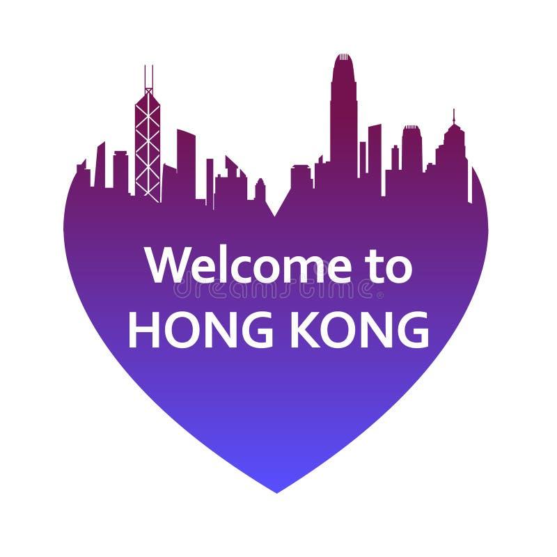 Hong Kong illustrazione vettoriale