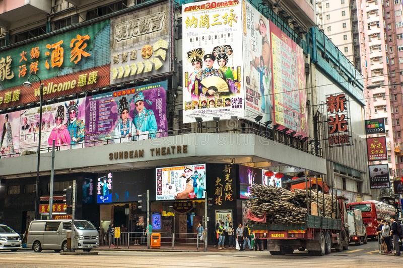Hong-Kong- 07.12.2017:The advertising of chinese theater royalty free stock photos