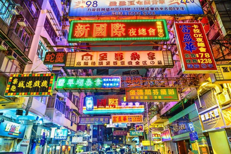 Hong Kong Alleyway stock foto's