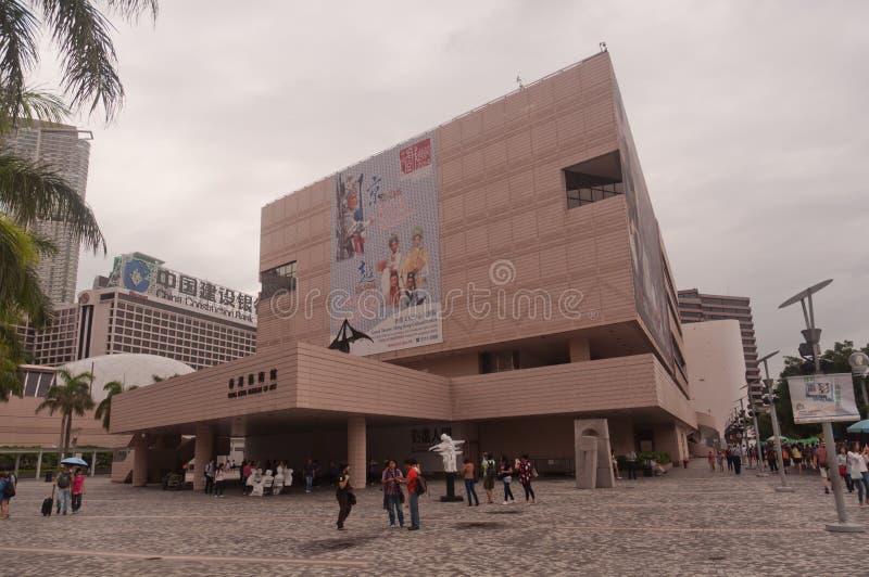 Hong kong art museum stock photo
