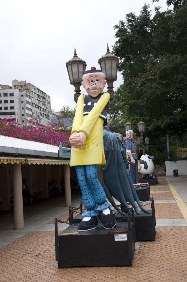 Hong Kong Avenue des étoiles comiques, parc de Kowloon image libre de droits