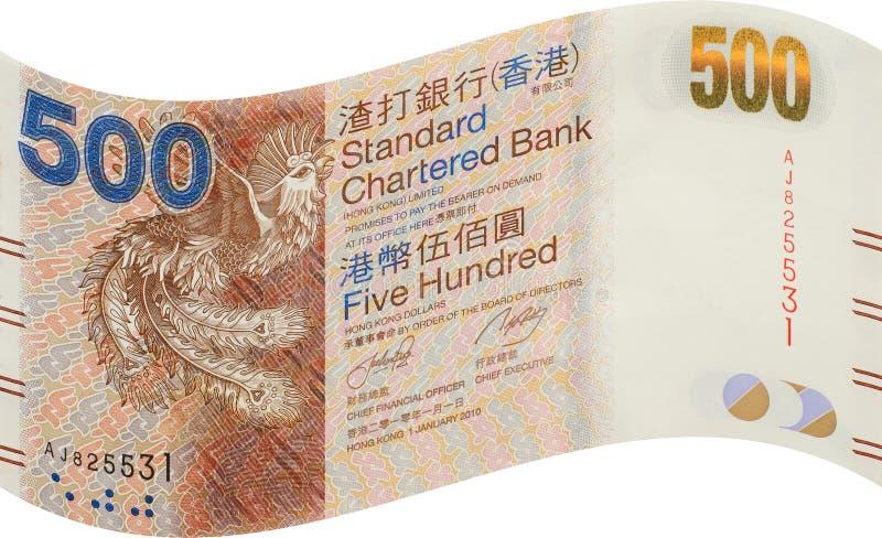 Hong Kong bank notes, five hundred dollar royalty free stock images