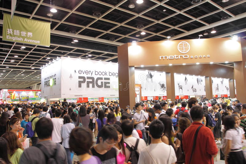 Hong Kong Book Fair 2013 fotografía de archivo libre de regalías