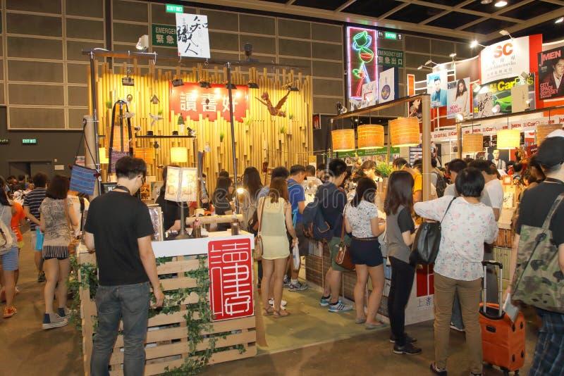 Hong Kong Book Fair 2014 stockfoto