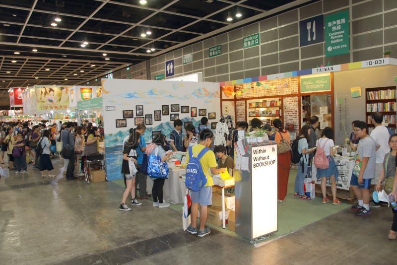 Hong Kong Book Fair 2014 imagen de archivo