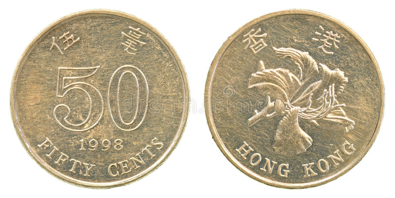 50 Hong Kong cents coin. Isolated on white background royalty free stock images