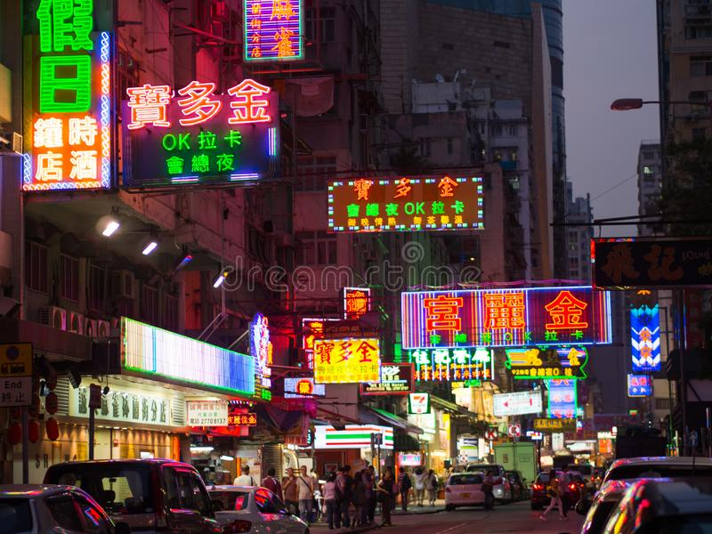 Neon Sign in Mongkok, Hong Kong stock photo