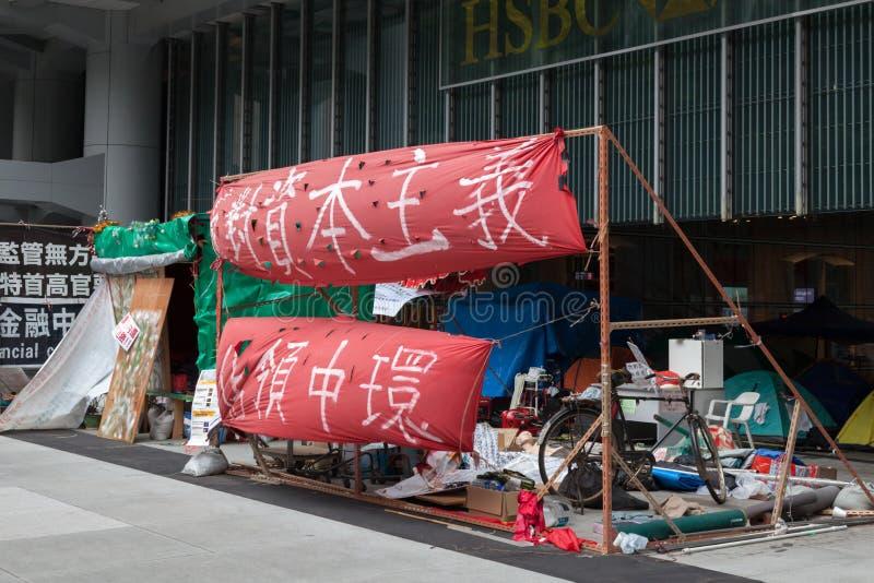 HONG KONG, CHINA/ASIA - 27 DE FEVEREIRO: Protesto fora de HSBC em Hon foto de stock