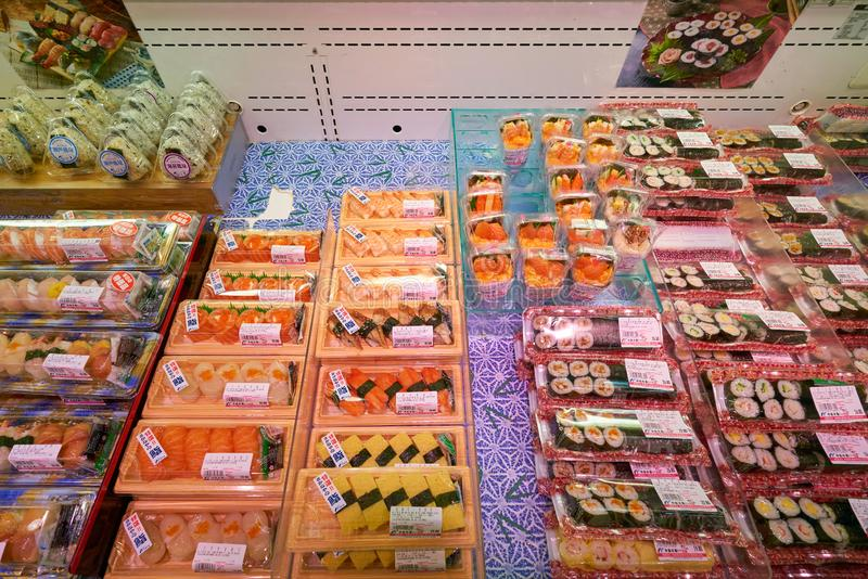 AEON supermarket stock image