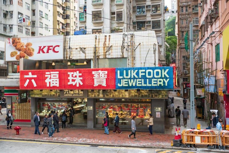 Hong Kong, China - 18 de janeiro de 2016: Lukfook Jewelry na frente de loja na ilha de Hong Kong em Hong Kong Daylight da paisage fotografia de stock royalty free