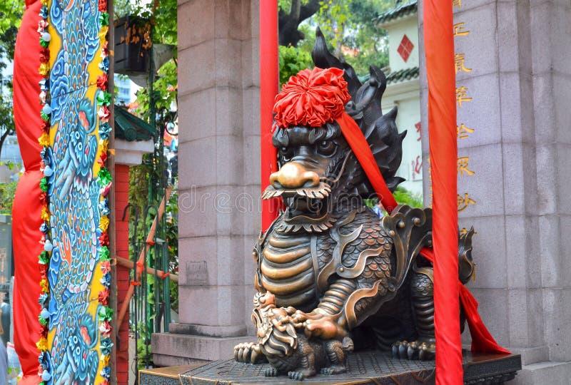 HONG KONG, CHINA - 13 DE MARZO DE 2018: Wong Tai Sin Temple en Hong Kong imágenes de archivo libres de regalías