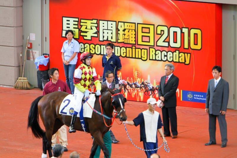 HONG KONG, CHINA - der Sha Tin Racecourse lizenzfreies stockfoto