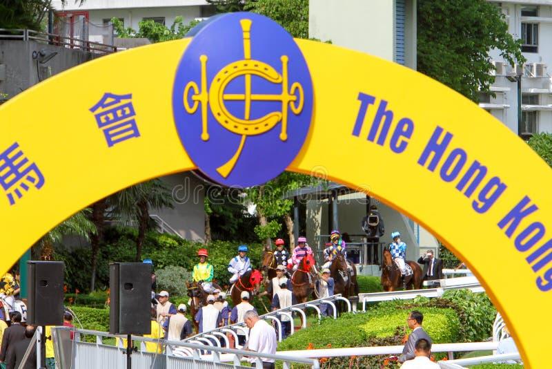 HONG KONG, CHINA - der Sha Tin Racecourse lizenzfreie stockbilder