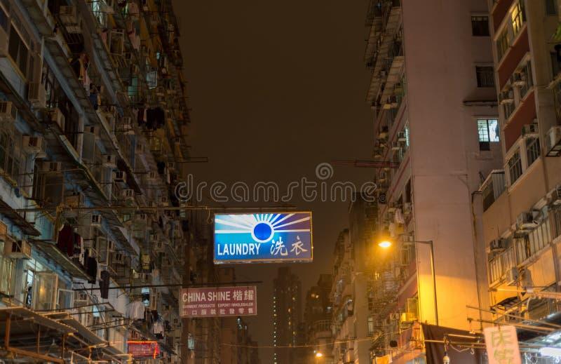 Hong Kong, China, febrero 07,2015 - Sam Sui Po, neón canta de un L foto de archivo