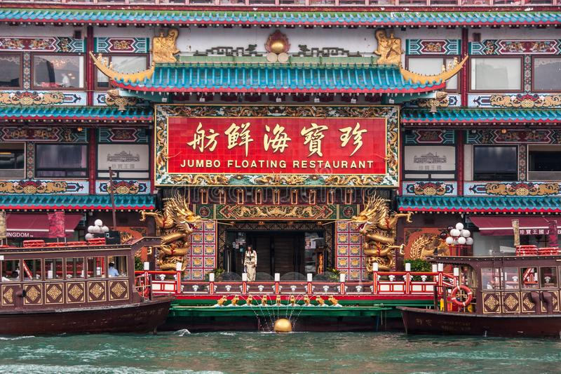 Entrance to Massive Jumbo Floating Restaurant in harbor of Hong Kong, China royalty free stock photo