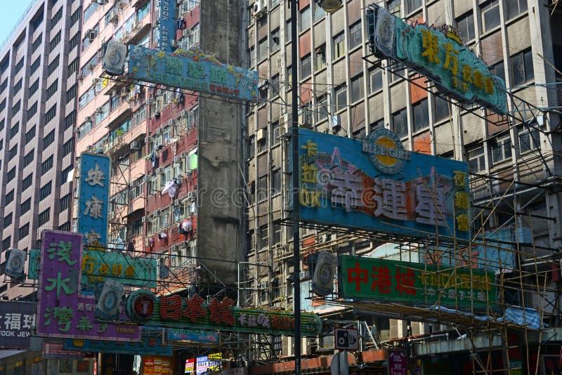 Apartments in Hong Kong. Hong Kong, China, 04/27/2014nfacade of apartment building in Hong Kong stock photography