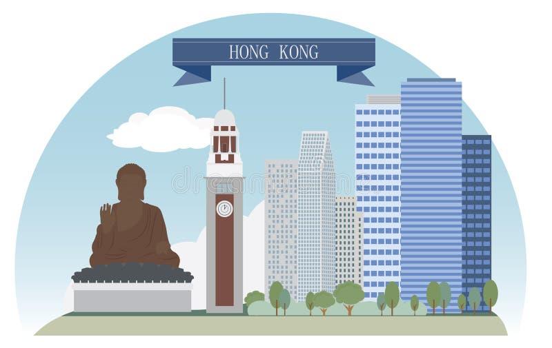 Download Hong Kong stock vector. Illustration of panoramic, street - 32269211