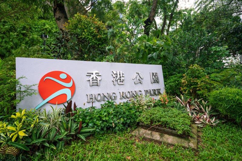 Hong Kong, Chine - entrée au parc de Hong Kong photos stock