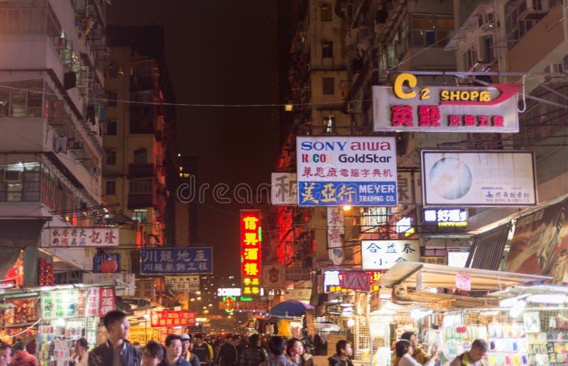 Hong Kong, Chine, février 07,2015 - Sam Sui Po, rue du marché photo libre de droits