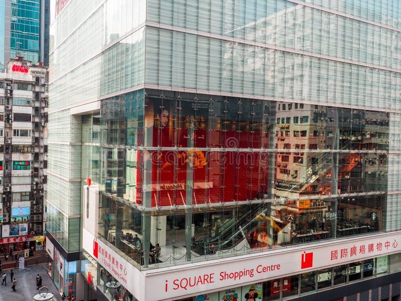 HONG KONG, CINA - 7 DICEMBRE 2016: Quadro la costruzione moderna del centro commerciale a Hong Kong fotografia stock libera da diritti